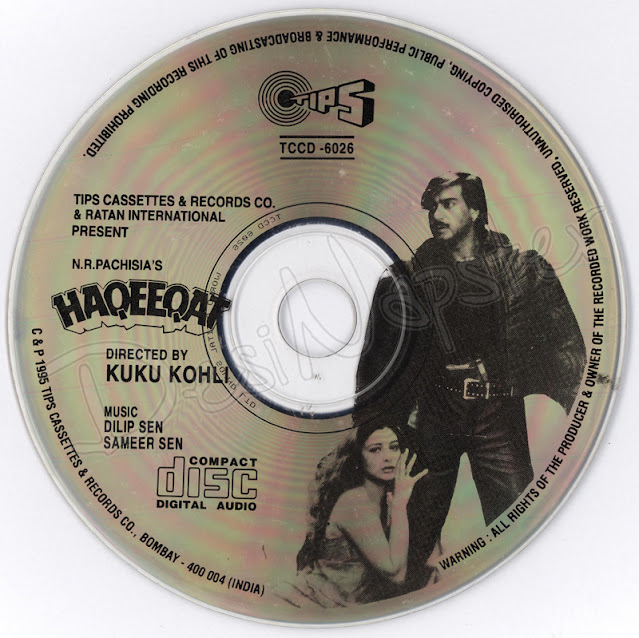 Download Haqeeqat [1995-MP3-VBR-320Kbps] Review