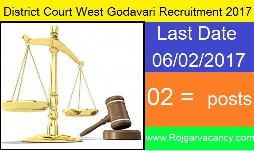 02-personal-assistant-district-court-District-Court-West-Godavari-Recruitment-2017