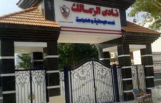 موعد مباراة الزمالك وبتروجيت في انطلاقة الدوري المصري 2018