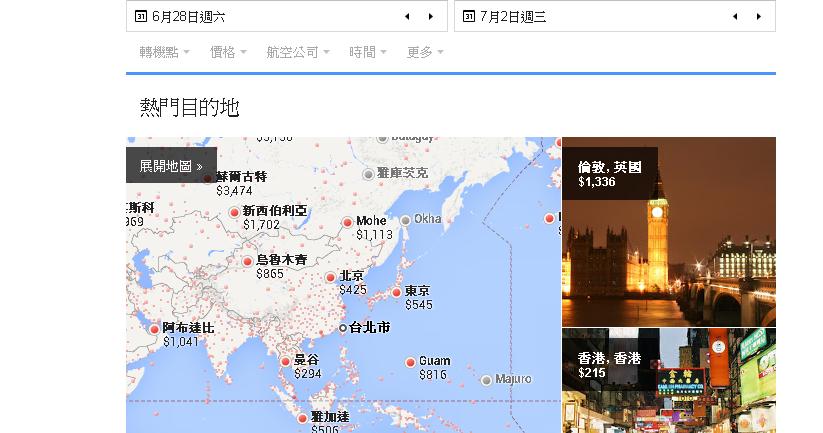 小資出國旅遊推薦? Google 好手氣找下個便宜出國地點