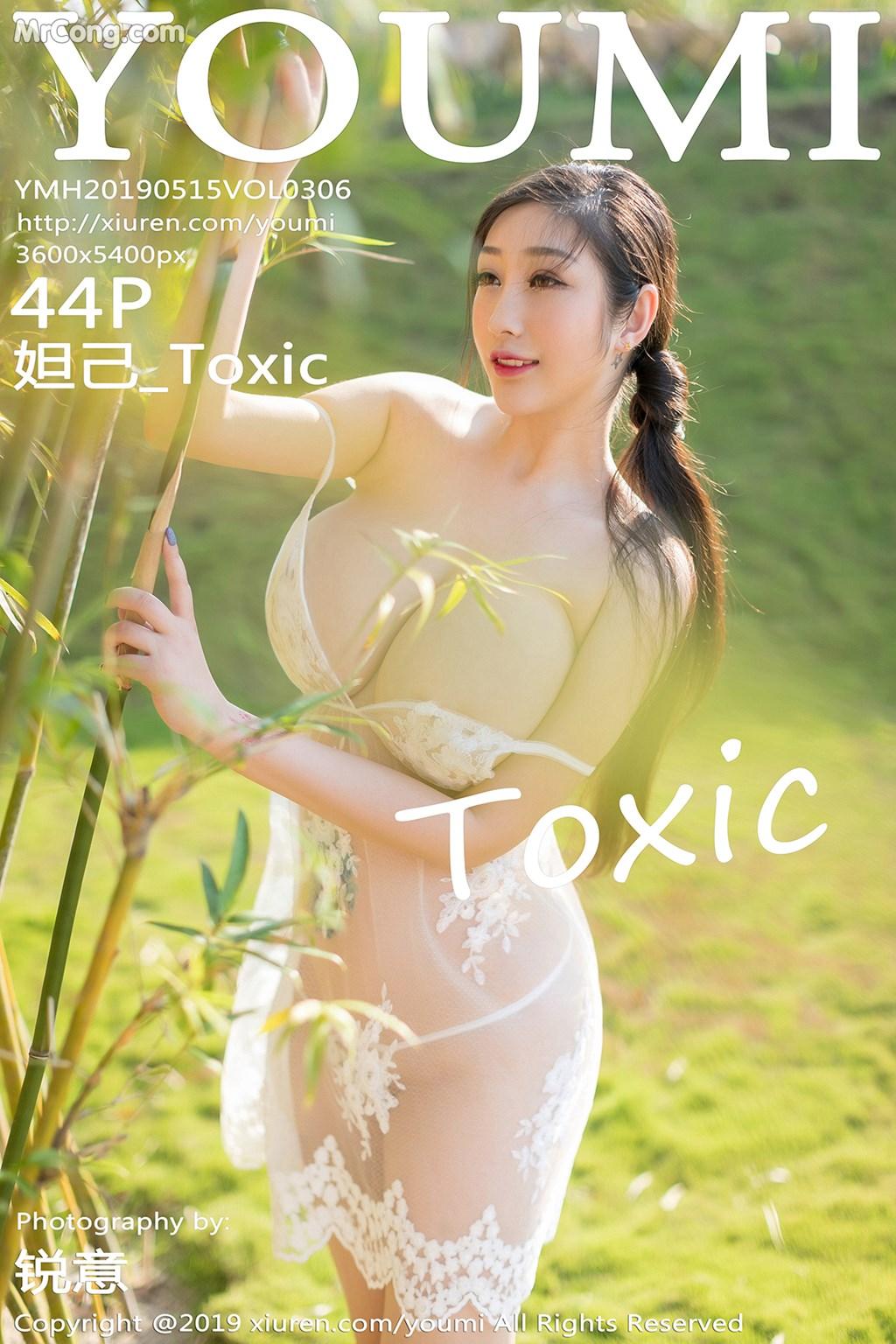 YouMi Vol.306: Daji_Toxic (妲己_Toxic) (45 ảnh)