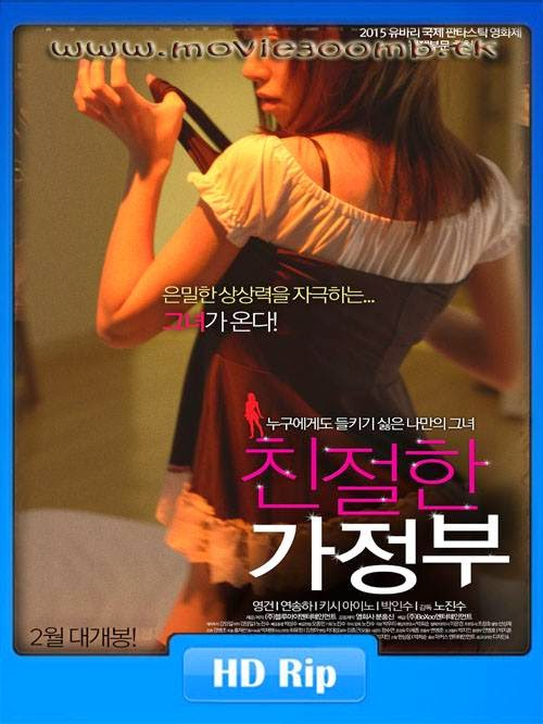 [18+] The Maidroid (2015) HDRip 250MB Poster