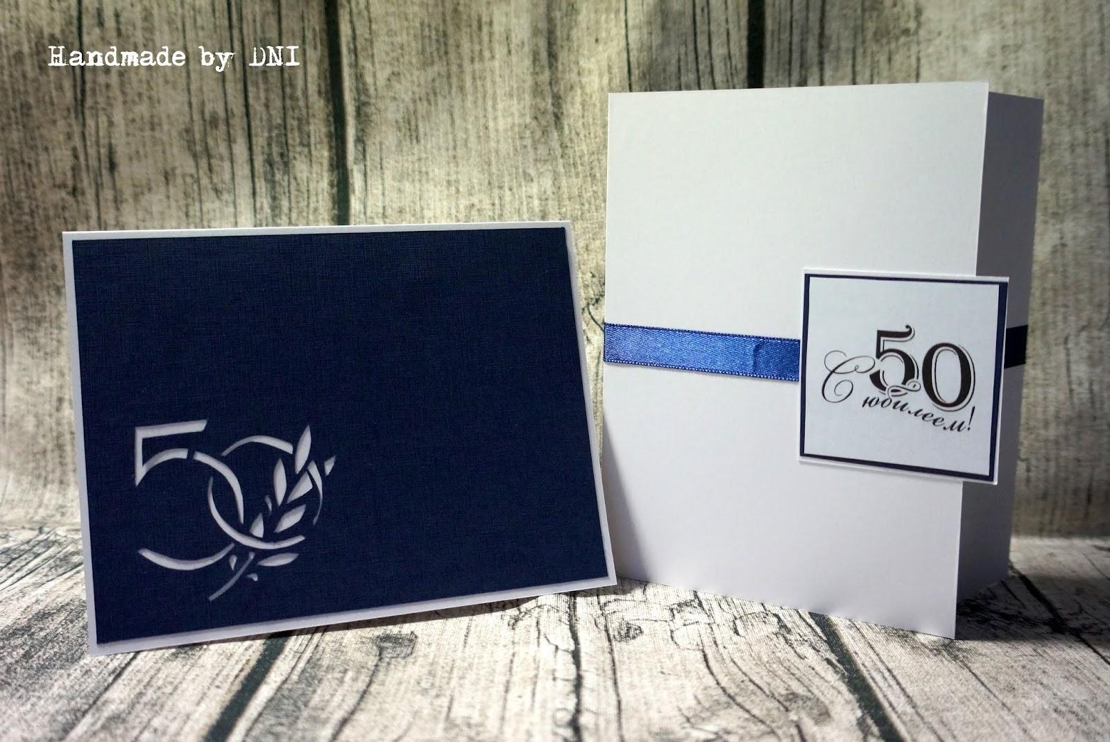 Открытку, строгий стиль открытки