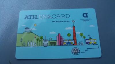 Η «έξυπνη» κάρτα