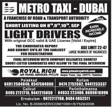taxi drivers jobs in dubai