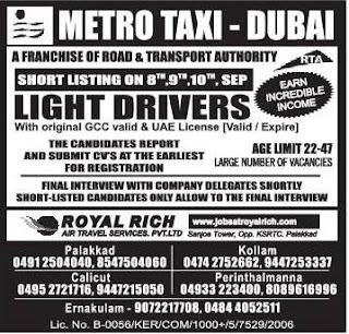 Light Drivers Jobs In Metro Taxi Dubai