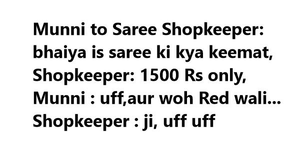 funny jokes on sari