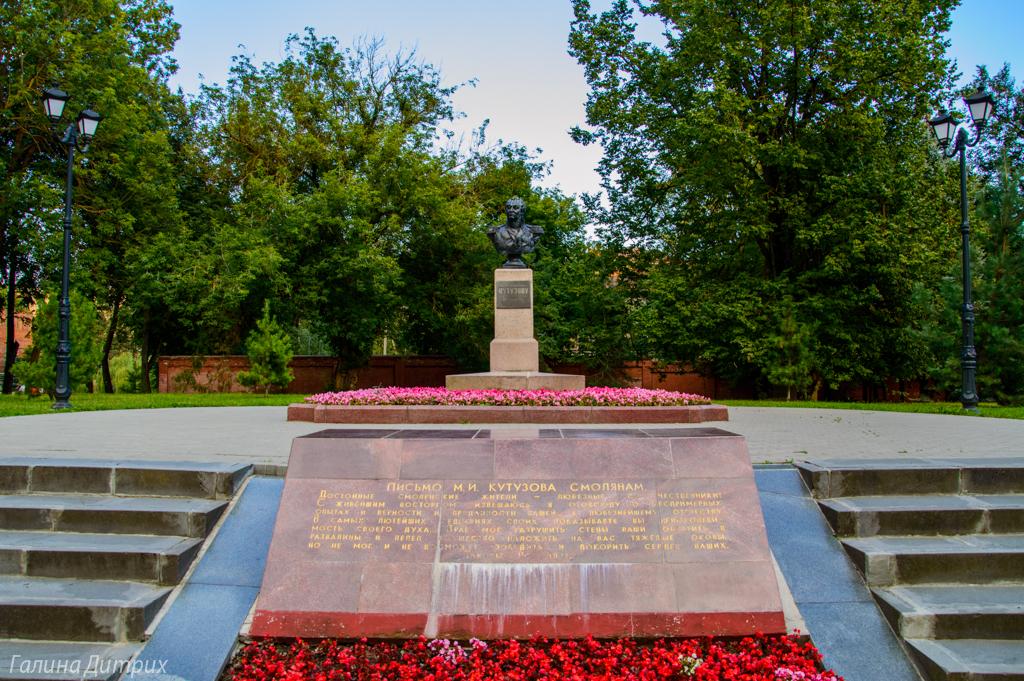 Памятник Кутузову Смоленск