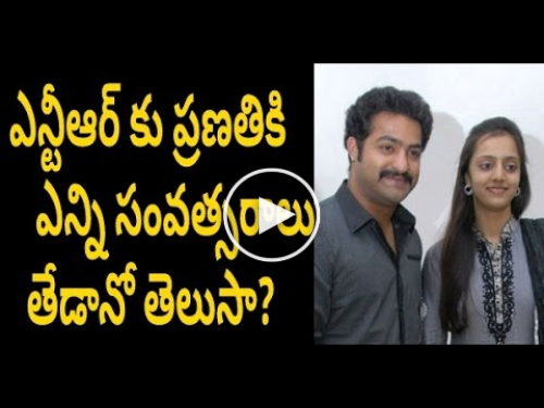 OMG! Huge Age Difference between Jr NTR and Lakshmi Pranathi