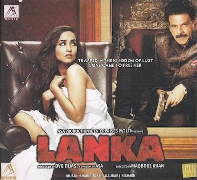 Lanka 2011 Hindi Movie Download