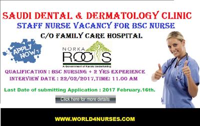http://www.world4nurses.com/2017/02/saudi-dental-dermatology-clinic-staff.html