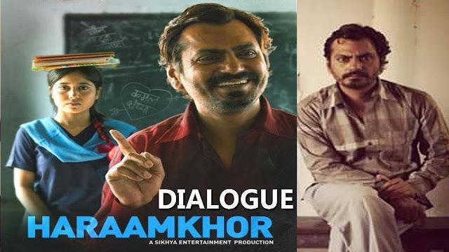Haraamkhor Movie Best Dialogues | Nawazuddin