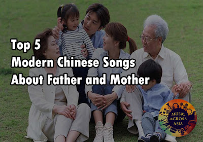 Top 5 Modern Chinese Songs About Father and Mother