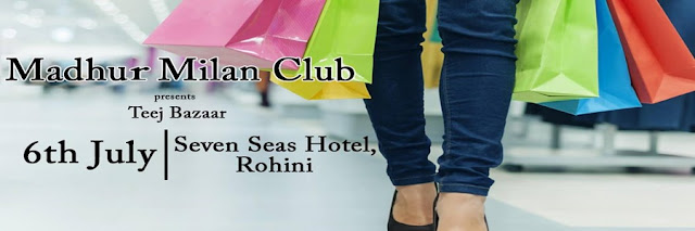 Noida Diary: Madhur Milan Club Teej Mela at Seven Seas Hotel