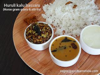Huruli kalu bassaru recipe in Kannada
