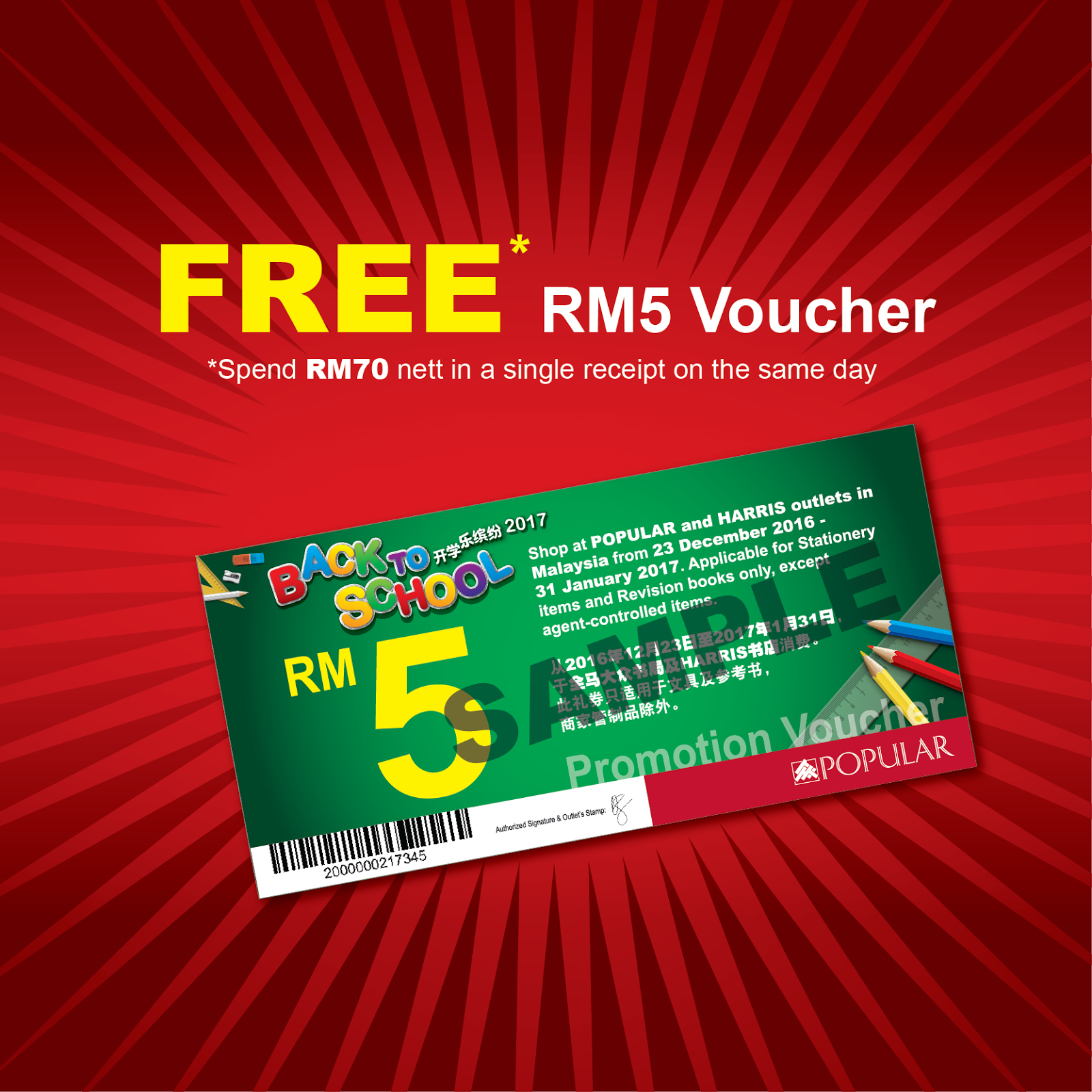 Popular All Books 20 Discount Free Rm5 Voucher Mystery