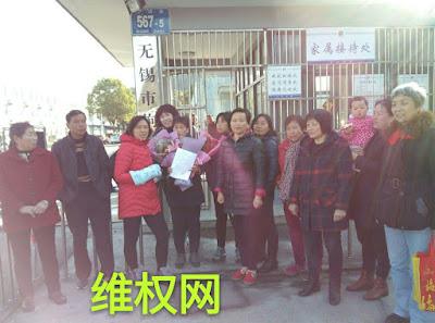 无锡人权捍卫者程茂娟两会期间遭当局绑架殴打(图)