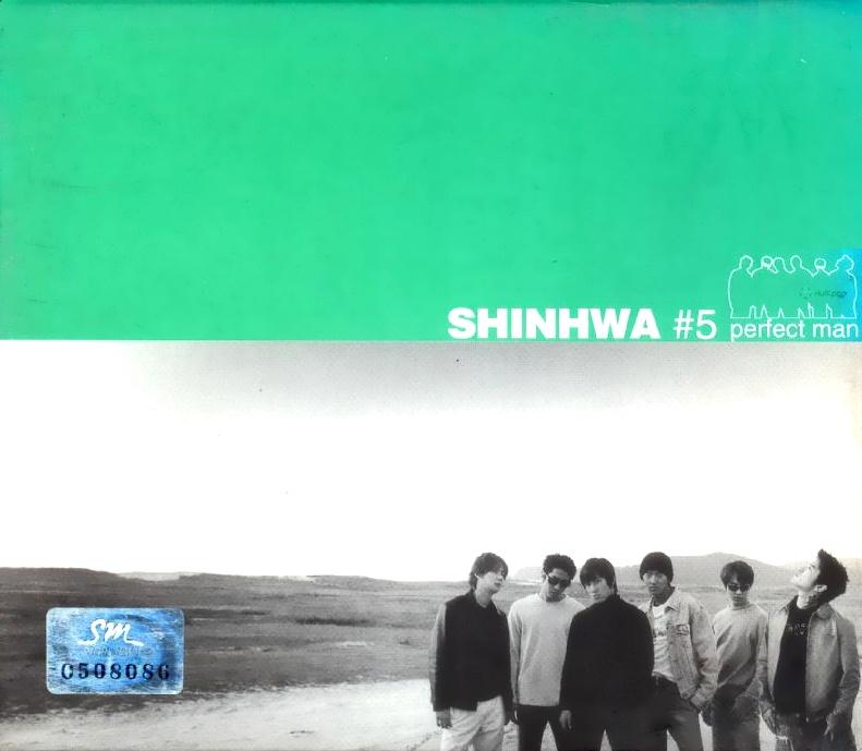 SHINHWA – Vol.5 Perfect Man (FLAC + ITUNES MATCH AAC M4A)