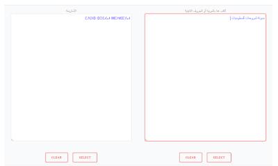 طريقة الكتابة باللغة الامازيغية بدون استخدام اي برنامج