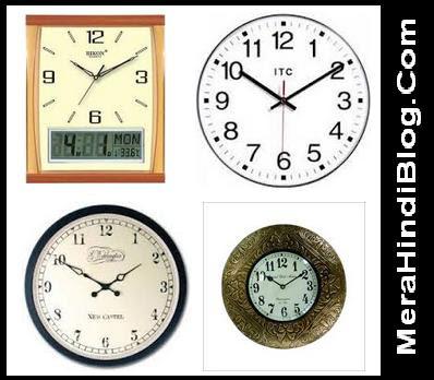 जानिए घर में बंद घड़ी क्यों नहीं रखनी चाहिए? Janiye ghar me band ghadi kyo nahi rakhte hai?