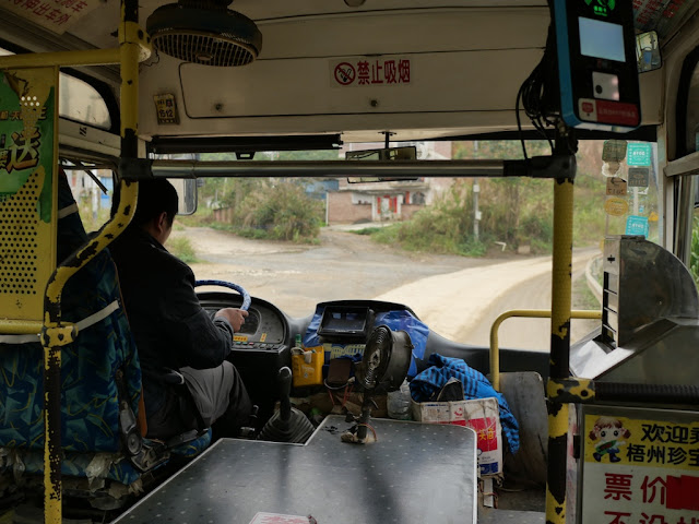 view from a Jumbo Wuzhou Bus heading away from Baishe Village (白社村) in Wuzhou