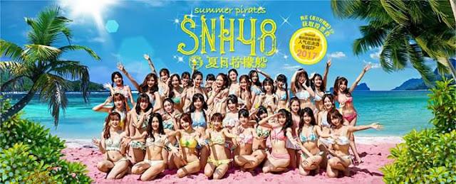 SNH48 Gravure BEJ48 GNZ48 SHY48