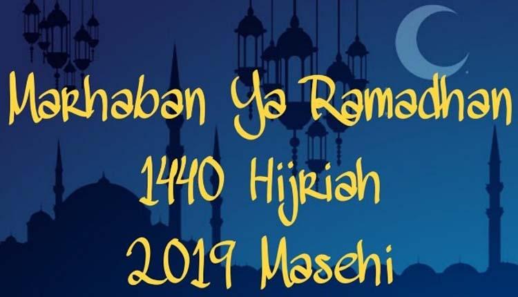 Kata Menyambut Ramadhan