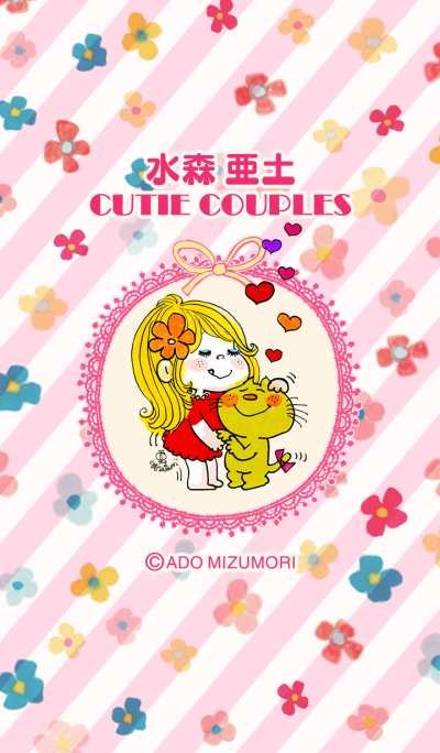 ADO MIZUMORI -CUTIE COUPLES-