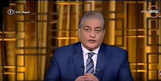 برنامج مساء dmc حلقة الثلاثاء 2-1-2018 أسامه كمال