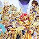 Saint Seiya Episode G [20/20+00+Gaidens+Illustration Gallery] [Manga] [PDF] (MEGA)