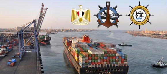 شركة بورسعيد لتداول الحاويات والبضائع