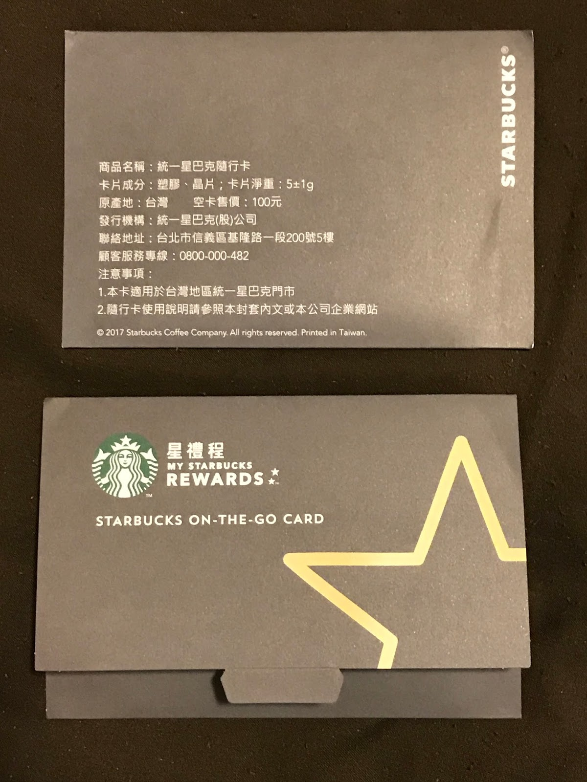 Starbucks card collection sleeves envelopes holder misc posted by starbucks cards at 928 pm colourmoves