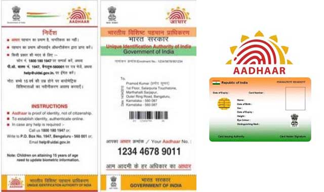 Aadhar card India : eAskme