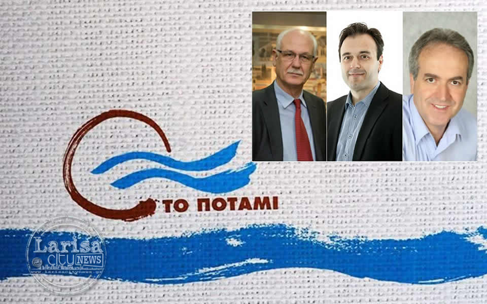 """Το «Ποτάμι» στηρίζει στη Θεσσαλία τους """"επιτυχημένους Δημάρχους"""" Λαρισαίων, Τρικκαίων και Καρδίτσας"""