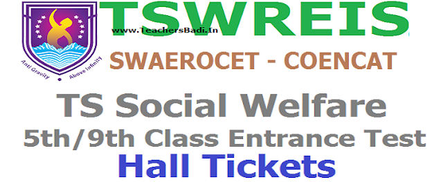 TSWRESI,5th 9thclass entrance test,hall tickets