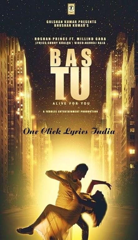 Bas Tu Song Lyrics