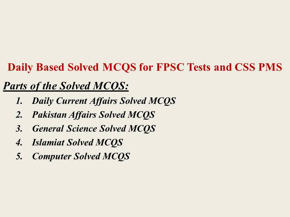 CSS/PMS/PCS Competitive Exams: 2019