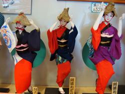 Awa Odori dancers, Tokushima