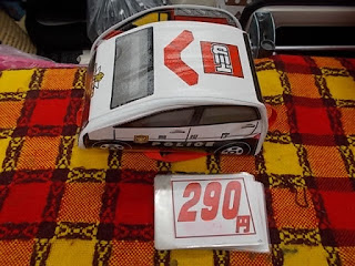 トミカ バッグ 290円
