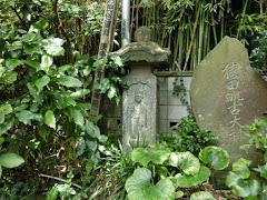 八雲神社庚申塔