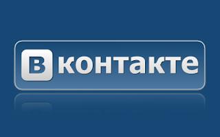 Вконтакте - полезные хитрости