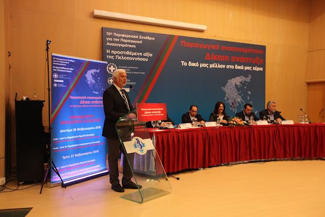 Πολιτική συμφωνία Περιφέρειας Πελοποννήσου και Υπουργείου Υποδομών για τις υποδομές της Πελοποννήσου (βίντεο)