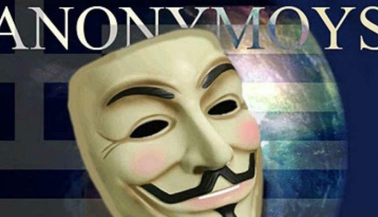 Οι Anonymous Greece προκάλεσαν ένα σφοδρό χτύπημα στην Τουρκία, «ισοπεδώνοντας» τηλεοπτικούς σταθμούς και ιστοσελίδες.