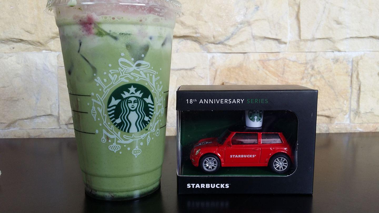 Starbucks Miniature Car Rm18 Normal Price Rm38 With Venti