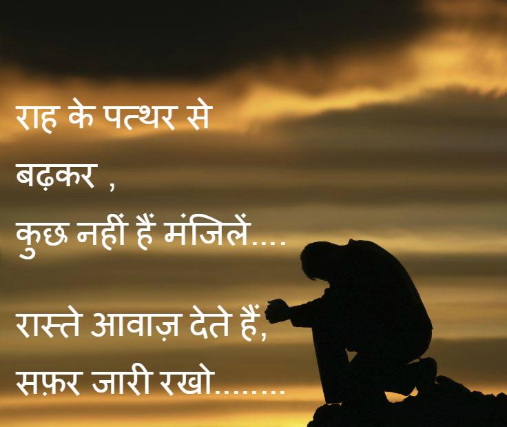 hindi-shayari-4u2: Gam Bhari Shayari, Hindi Gham Shayari