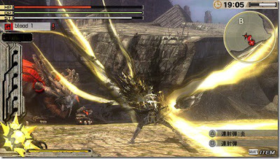 god eater 2 english patch