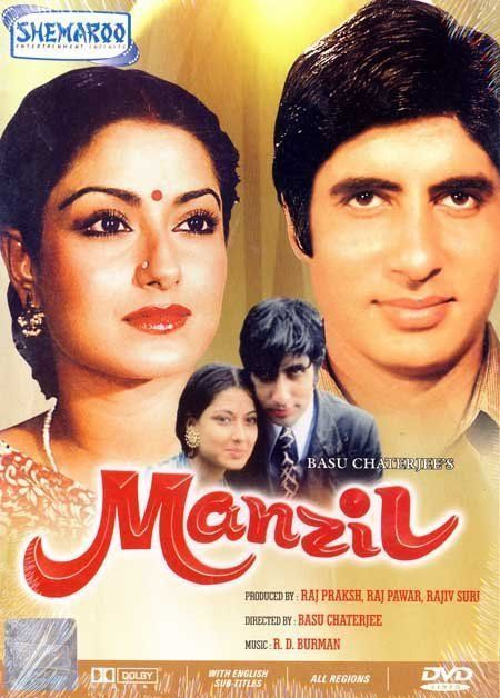 manzil movie songs download mp3
