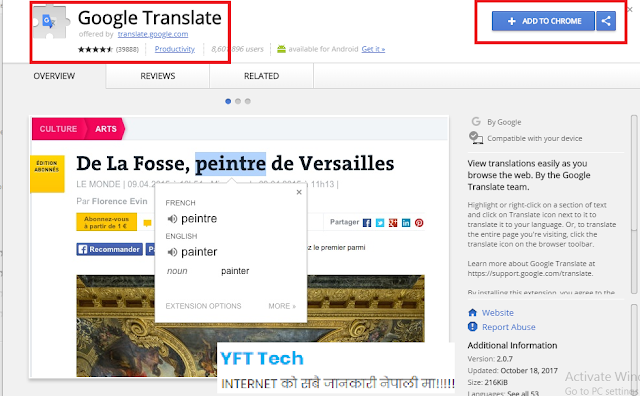 Google Translate, Chrome Extension Details in nepali