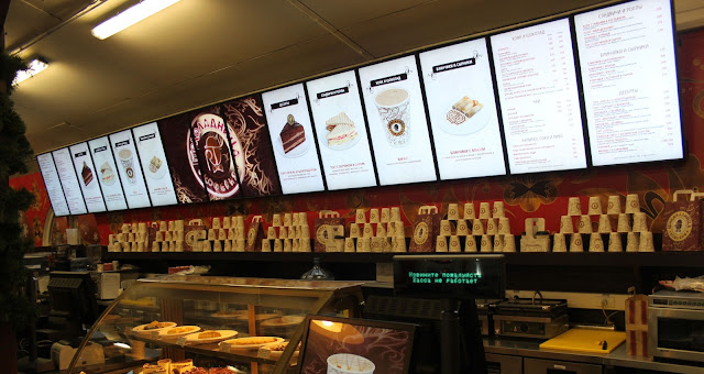 digital signage, menu boards, qsr, quick service restaurants, digitalización, restauración