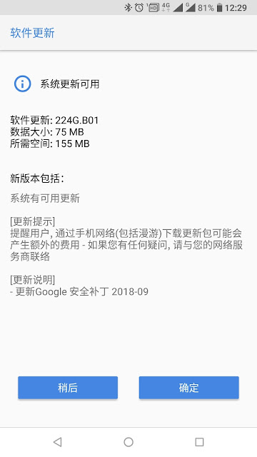 Nokia 7 September 2018 Android Security update